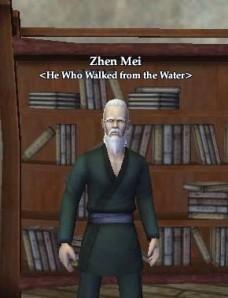 Zhen_Mei